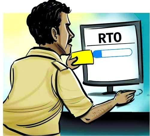 Nagpur's RTO office income decreased | नागपूर आरटीओ कार्यालयांचे उत्पन्न घटले