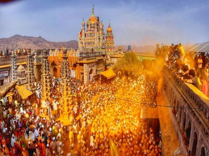 Sadananda's Yelakote ... Yelkot ... Yelkot... Jai Malhar ....!   सदानंदाचा येळकोट... येळकोट...येळकोट जय मल्हार....!