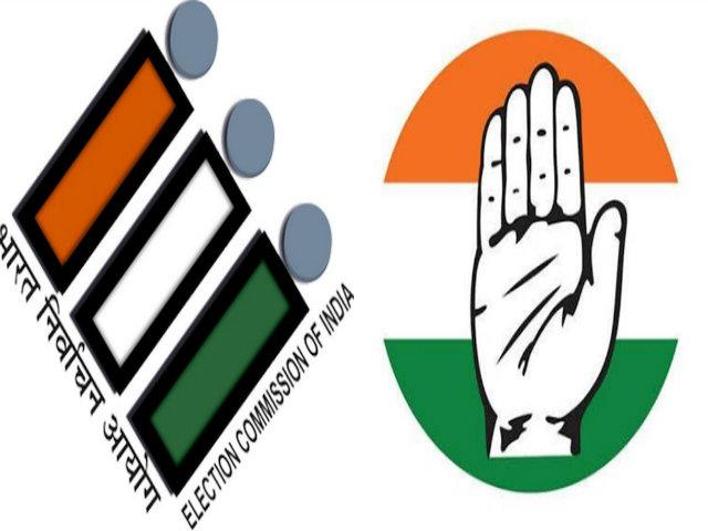 Chowkidar chor hai congress campaign ban by madhya pradesh Election Commission | 'चौकीदार चोर है' जाहिरातीवर बंदी, निवडणूक आयोगाचा काँग्रेसला दणका