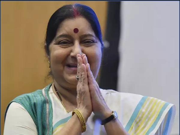 Sushma Swaraj accepted Modi's thanks External Affairs Minister also mentioned the same on Twitter | सुषमा स्वराज यांनी मानले मोदींचे आभार; ट्विटरवरुन परराष्ट्र मंत्री उल्लेखही काढला