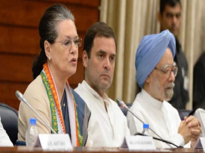 Congress leaders tour country against central government | केंद्र सरकारविरोधात काँग्रेस नेत्यांचे देशात दौरे; पी. चिदंबरम येणार पुण्यात