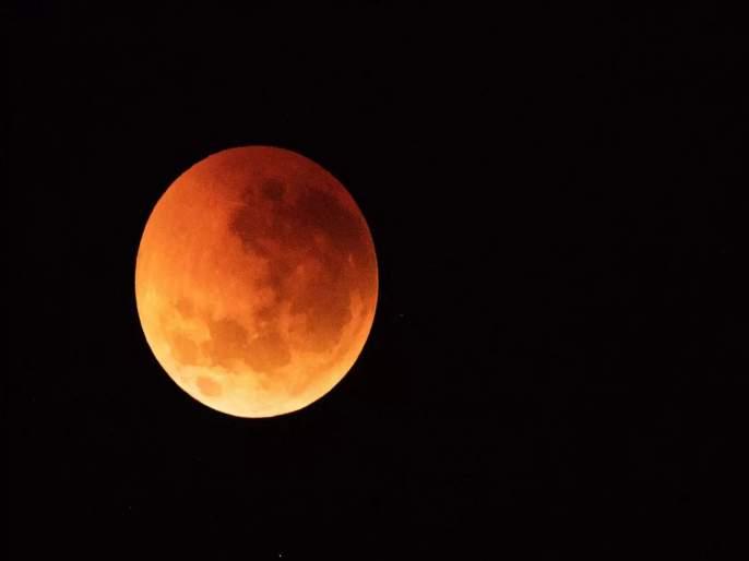 Chandra Grahan 2019 : When is lunar eclipse in July timing, all you need to know | Chandra Grahan : उद्या आहे खंडग्रास चंद्रग्रहण, जाणून घ्या कधीपासून लागणार वेध!