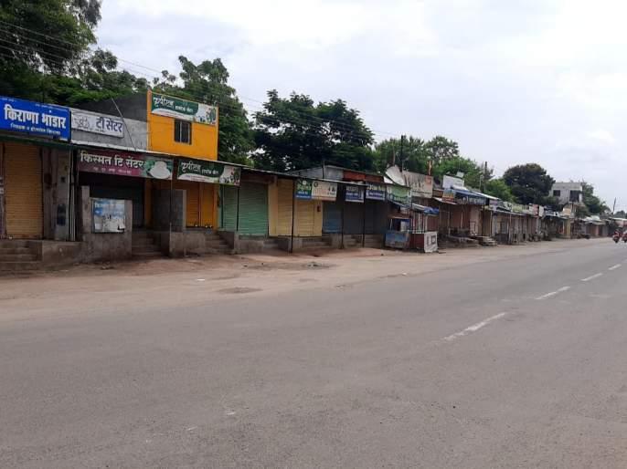 Public curfew in Nevasa   नेवासा शहरात जनता कर्फ्यूने शुकशुकाट...