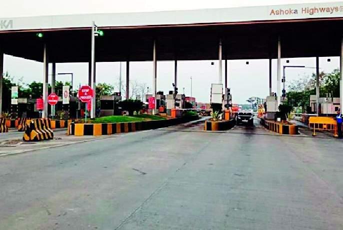 Vehicle queues will no longer appear on the toll nose | आता टोल नाक्यावर वाहनांच्या रांगा दिसणार नाही