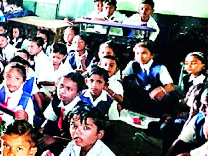 One of the schools, fills three places | शाळा एक, भरते तीन ठिकाणी