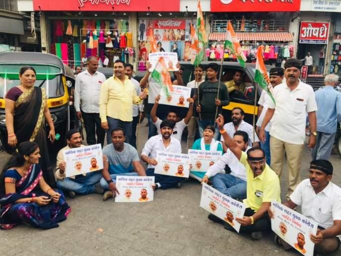 Youth Congress's road map for protest against Gandhi assassination | गांधी अटकेच्या निषेधार्थ युवक कॉँग्रेसचे रास्तारोको