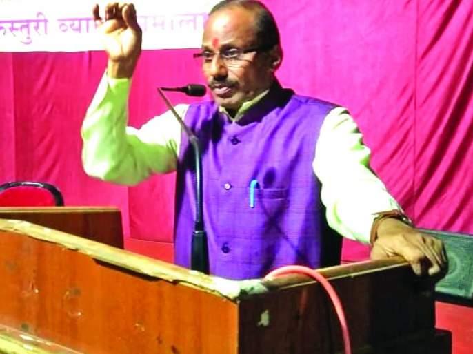 India gives the world culture along with science - Sridhar Gadge | भारताने जगाला विज्ञानासोबतच संस्कृती दिली-श्रीधर गाडगे