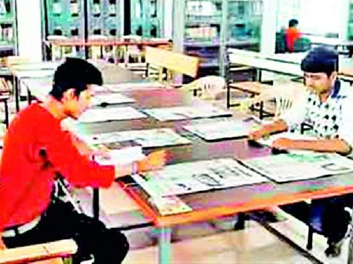Waiting for salary staff for library staff | ग्रंथालय कर्मचाऱ्यांना वेतनश्रेणीची प्रतीक्षा
