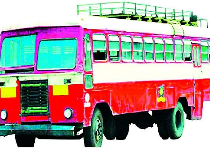 Due to the closure of the bus ferry, the schoolchildren are deprived | बस फेरी बंद झाल्याने शाळकरी विद्यार्थ्यांचे बेहाल