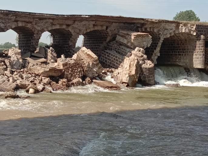 Old bridge collapses; Survival survived ... | जुनाट पूल कोसळला; जीवित हानी टळली ...