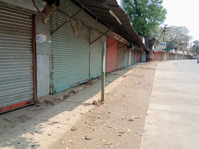 Grocery store in Pimpalgaon Baswant closed for 12 days   पिंपळगाव बसवंत शहरातील किराणा दुकान १२ दिवस बंद