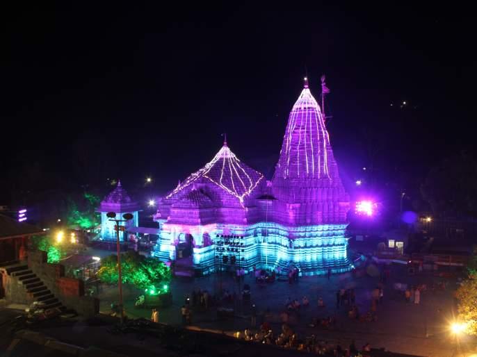 Attractive lighting at Trimbakeshwar temple   त्र्यंबकेश्वर मंदिरावर आकर्षक रोषणाई