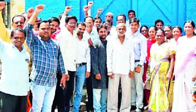 Revenue in Pusad, Mahagaon | पुसद, महागावमध्ये महसूलचे कामबंद