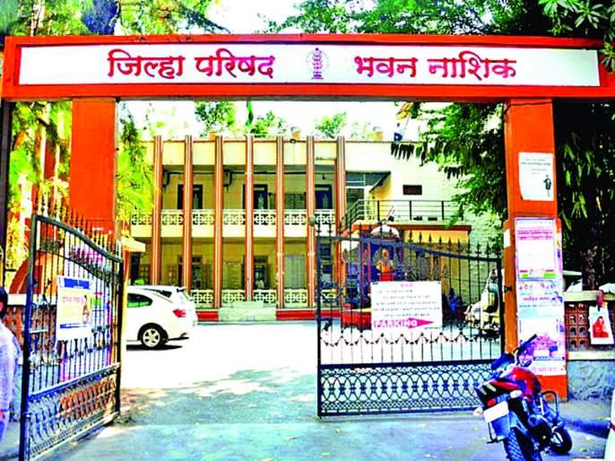 Proposal of urgent repair of Zilla Parishad School | जिल्हा परिषद शाळा दुरुस्तीचे तातडीने प्रस्ताव