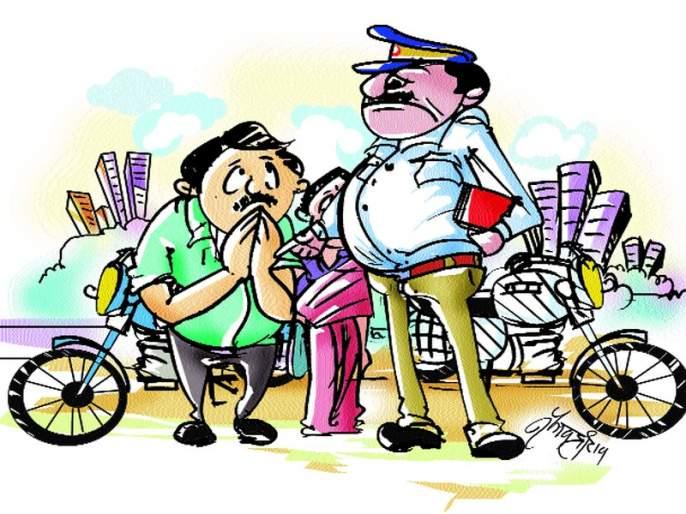Traffic penalties paid for the 'traffic app' | 'महाट्रॅफिक अॅप'वरून भरा वाहतुकीचा दंड
