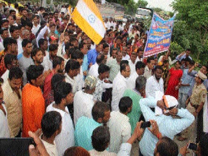 Rashtriya Karmakar Federation organized in Jalna | राष्ट्रीय चर्मकार महासंघाचा जालन्यात मोर्चा
