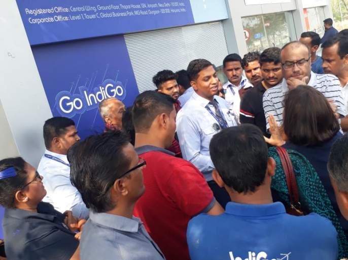 Passenger enraged as plane to Tirupati canceled | तिरूपतीला जाणारे विमान रद्द झाल्याने प्रवासी संतप्त