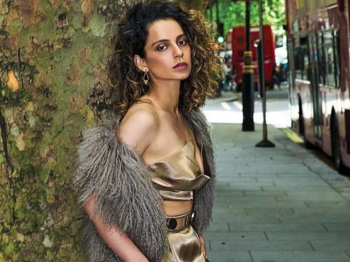 not deepika padukone kangana ranaut is the new highest paid actress of bollywood | दीपिका पादुकोणला विसरा! आता कंगना राणौत बनली सर्वाधिक फी घेणारी अभिनेत्री!!