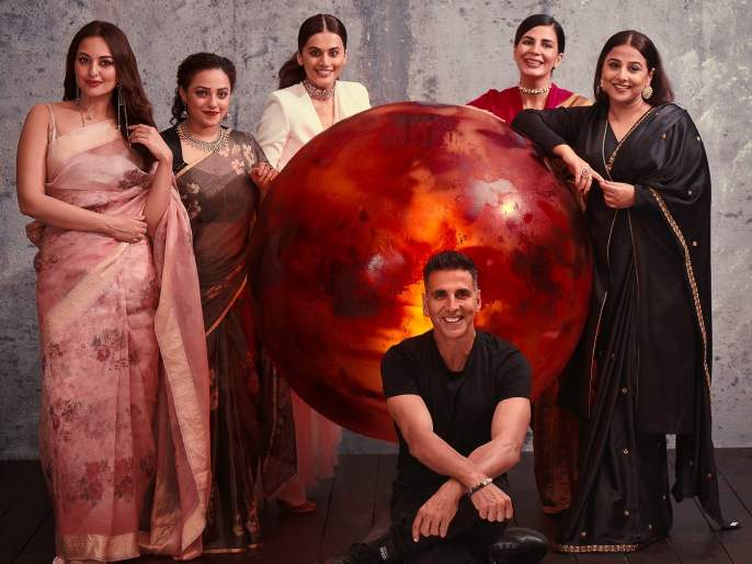 Mission mangal box office collection day 2 akshay kumar movie gains speed   Mission Mangal Box Office Collection Day 2: अक्षय कुमारचा मिशन मंगल ठरला सुपरहिट, दुसऱ्या दिवशी केली इतक्या कोटींची कमाई
