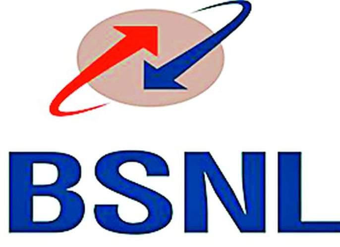 NAFN service will be available to 324 Gram Panchayats | ३२४ ग्रामपंचायतींना मिळणार एनएएफएन सेवा