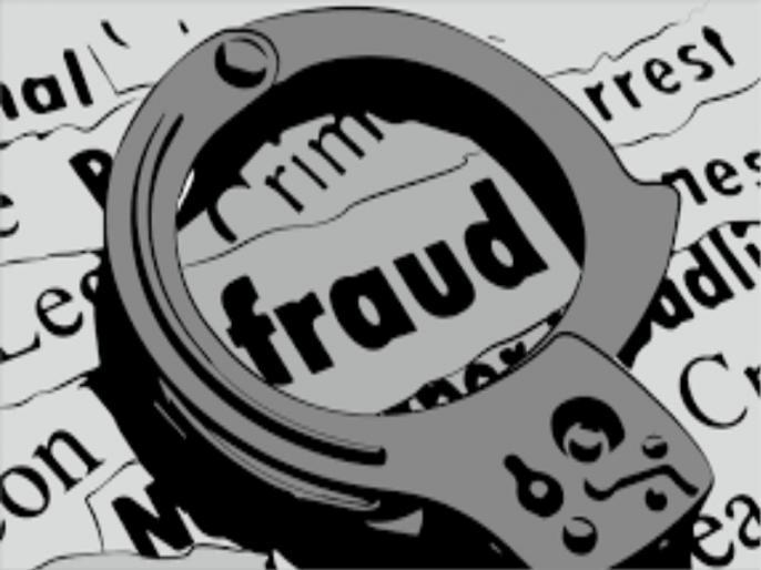 Father, son charged with forgery | बनावट मुखत्यारपत्र केल्याप्रकरणी वडील, मुलावर गुन्हा