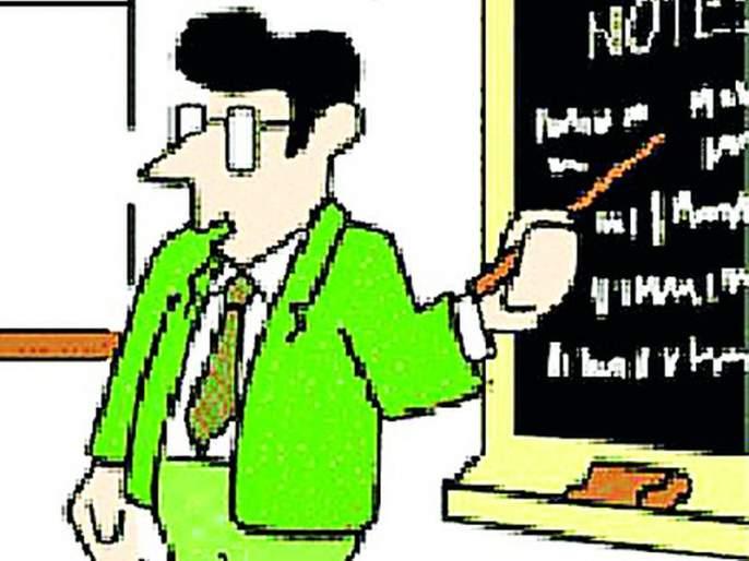 Special homework on Diwali holidays   दिवाळी सुट्यांमध्ये विशेष गृहपाठ