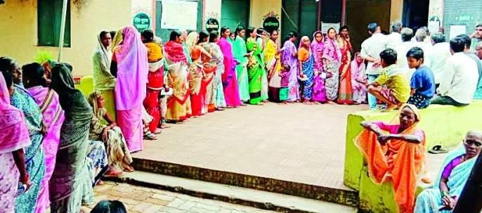 Maharashtra Election 2019 : 47 Candidates' fate EVMband   Maharashtra Election 2019 : ४७ उमेदवारांचे भाग्य ईव्हीएमबंद