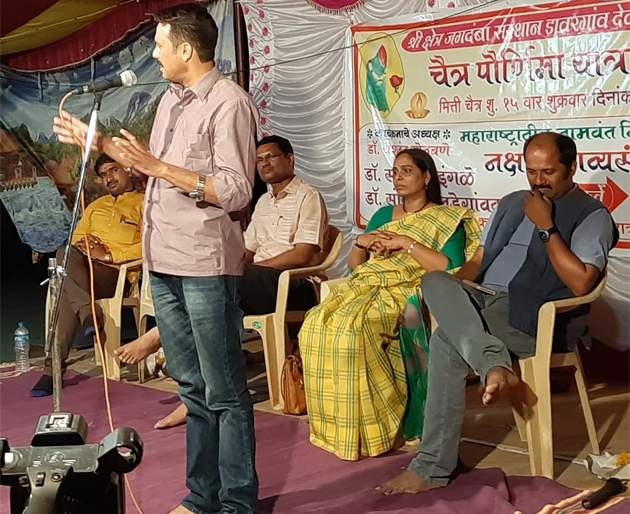 Poetry programme at Tembhurni | गेला मव्हा जीव.. मले भिंतीला खुटवा...