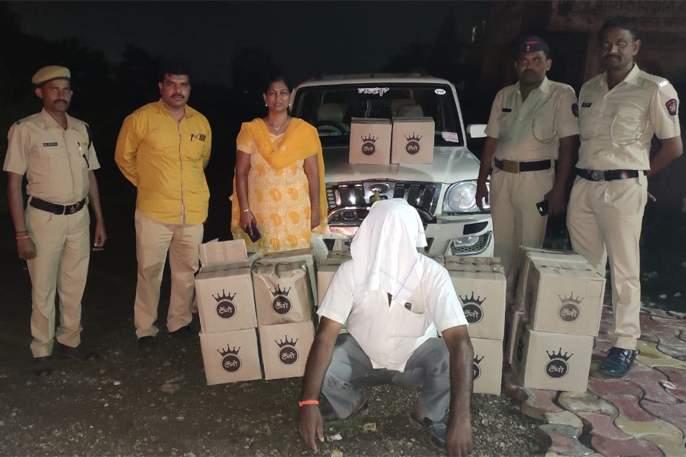 1 liquor of indigenous liquor seized | देशी दारूचे २६ खोके केले जप्त