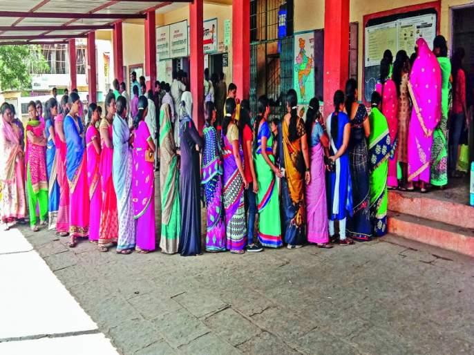 Maharashtra Election 2019 : Indrapur, Baramati voting with enthusiastic voting everywhere | महाराष्ट्र निवडणूक २०१९ : इंदापूर, बारामतीसह सर्वत्र उत्साहात मतदान