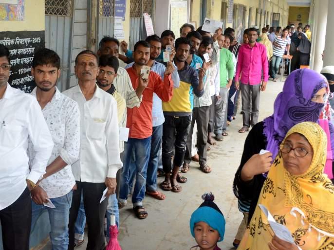 Parbhani: 5.5% of the vote | परभणी : ६६.२७ टक्के मतदान