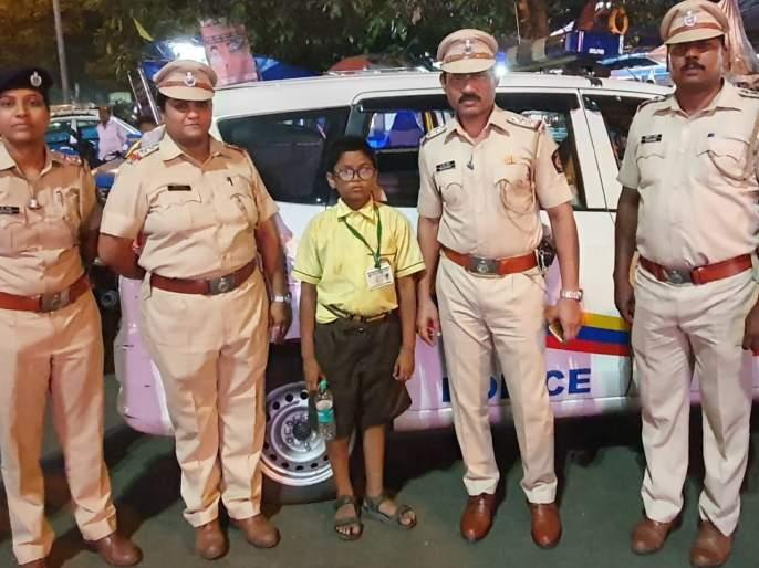 Missing child from Mumbai found in Thane | मुंबईतून बेपत्ता झालेला मुलगा मिळाला ठाण्यात