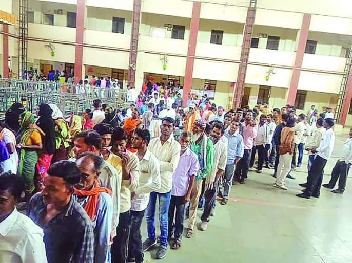 Maharashtra Assembly Election 2019: 60% voting in Washim district | Maharashtra Assembly Election 2019 : वाशिम जिल्ह्यात ६0 टक्के मतदान