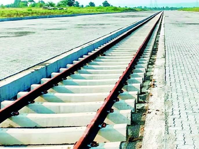 Sindhi Railway Freight Department slows down work | सिंदी रेल्वे ड्रायपोर्टचे काम मंदावले