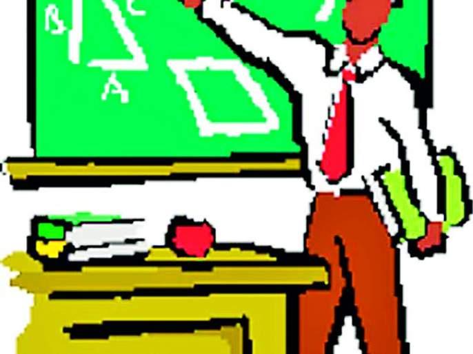 Schools will have to declare admission fee   शाळांना जाहीर करावे लागणार प्रवेश शुल्क