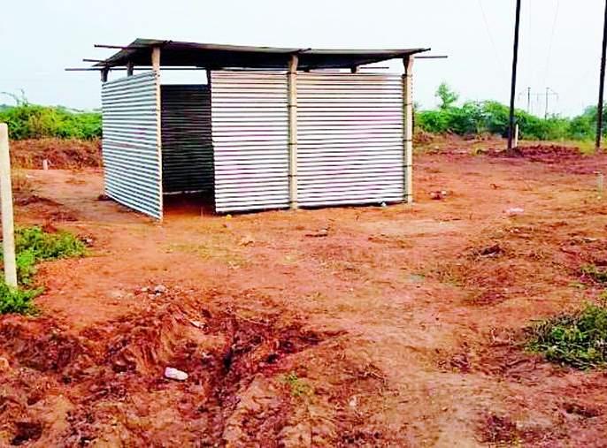 Encroachment on the site of Wani HMIDC | वणी एमआयडीसीच्या जागेवर केले अतिक्रमण
