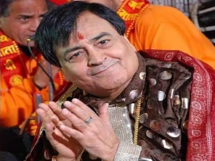 Famous bhajan singer Narendra Chanchal passed away know about his facts | जेव्हा नरेंद्र चंचल यांना मिळाली होती खोटं बोलण्याची शिक्षा, दोन महिने बंद झाला होता आवाज