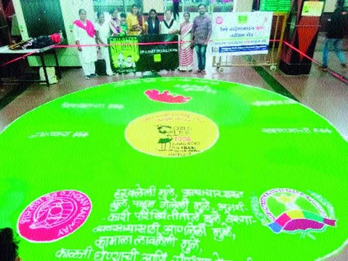 Celebrate 'Friendship Week' at Nashik Road Railway Station   नाशिकरोड रेल्वेस्थानकात 'दोस्ती सप्ताह' साजरा