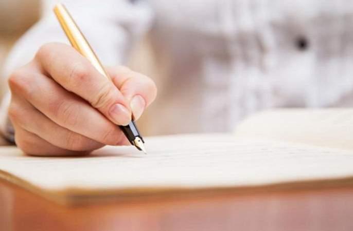Examination of Principals in election period | निवडणूक काळात शिक्षण सेवा संवर्गातील प्राचार्य व अधिव्याख्यातांची परीक्षा