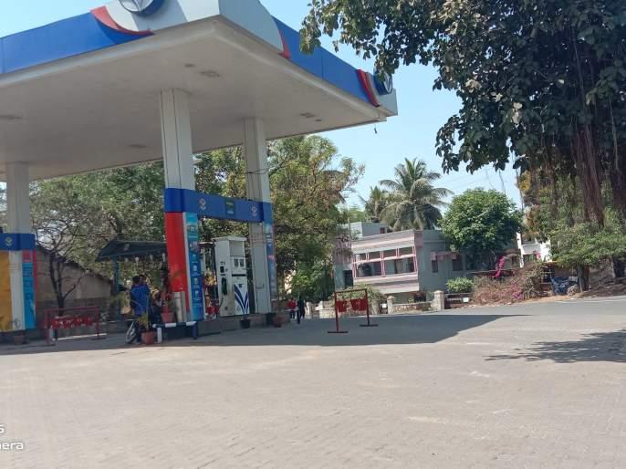 corona virus in sangli- Petrol and diesel sales close in Sangli district limits - Collector   corona virus in sangli-सांगली जिल्हा हद्दीतील पेट्रोल व डिझेल विक्री बंद : जिल्हाधिकारी