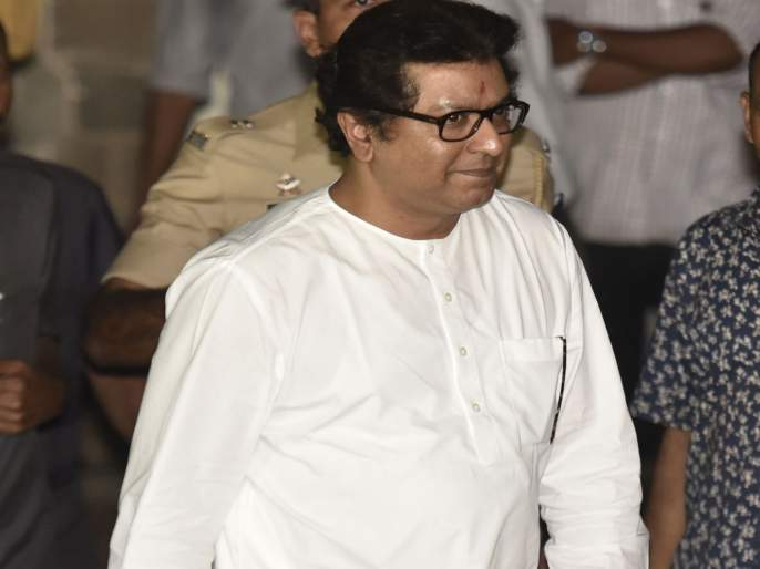 Whatever the inquiry, will not keep mouth shut, Raj Thackeray's first reaction after ED inquriy | कितीही चौकशी करा, तोंड बंद ठेवणार नाही, ईडीच्या चौकशीनंतर राज ठाकरेंची पहिली प्रतिक्रिया