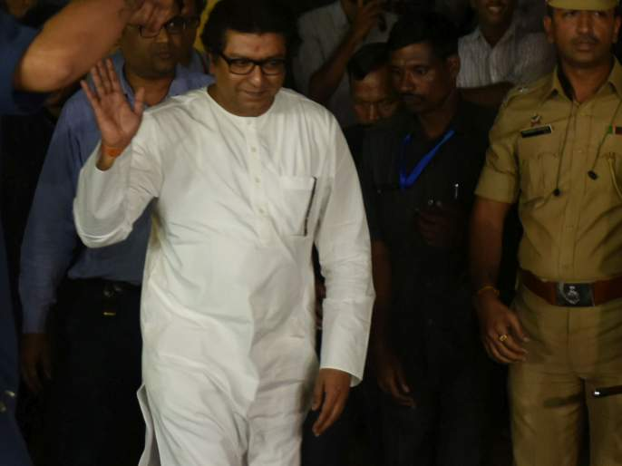 Article on ED inquiry of Raj Thackeray before upcoming assembly election | ईडी चौकशीच्या पार्श्वभूमीवर येत्या विधानसभेसाठी जुळून येणार 'राज' योग!