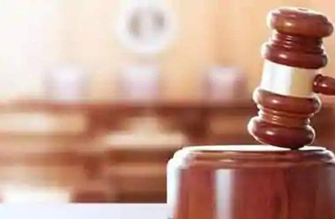 404 vacancies for High Court judges in the country | देशात हायकोर्ट न्यायमूर्तींची ४०४ पदे रिक्त