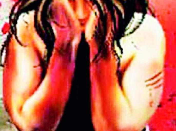 father rape upon daughter | पित्याचा पोटच्या अल्पवयीन मुलीवर लैंगिक अत्याचार
