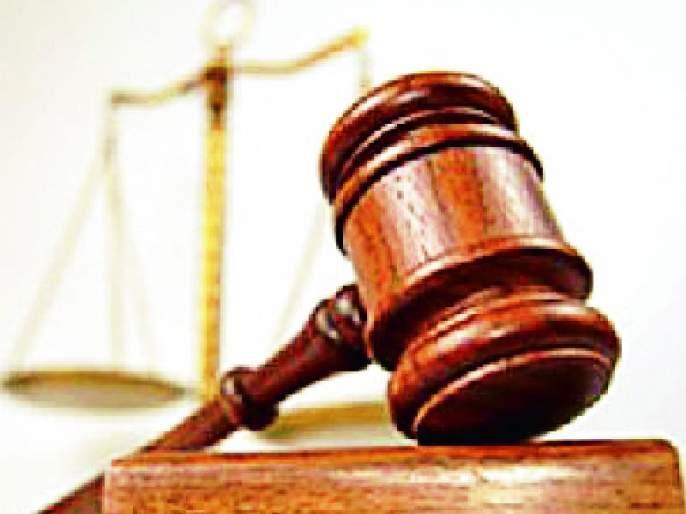 Retired jailer accused in murder case acquitted | सेवानिवृत्त जेलरच्या हत्या प्रकरणातील आरोपी निर्दोष