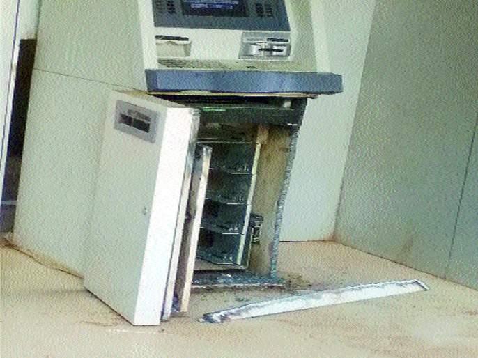 Robbery at ATM center for the second consecutive day   सलग दुसऱ्या दिवशी एटीएम केंद्रावर दरोडा