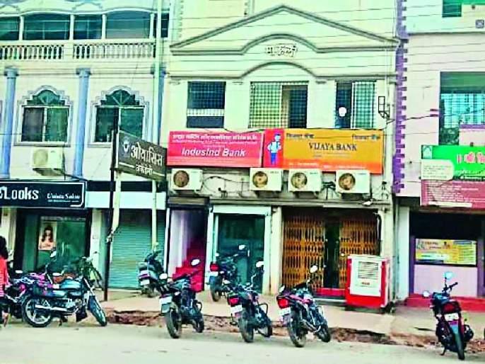 Bhandara-Gondiya MP today's decision | भंडारा-गोंदियाच्या खासदाराचा आज फैसला