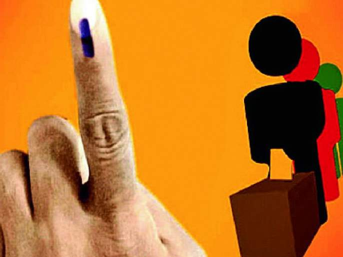 Voting in the district fell | जिल्ह्यात मतदानाचा टक्का घसरला