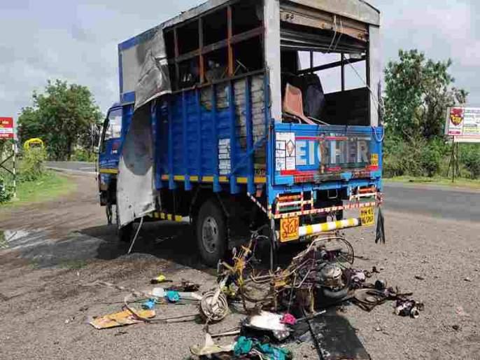 The Burning Truck Near University | विद्यापीठाजवळ 'द बर्निंग ट्रक'