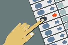 Gram Panchayat election trumpet will be blown   ग्रामपंचायत निवडणुकांचे बिगुल वाजणार